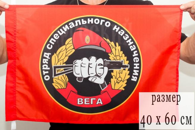 """Флаг Спецназа ВВ 20 ОСН """"Вега"""" 40х60 см"""