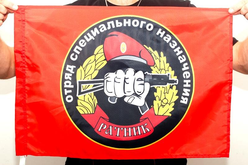 Двухсторонний флаг «28 отряд Спецназа ВВ Ратник»
