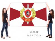 Флаг Специального Отряда Быстрого Реагирования Москвы