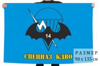 "Флаг ""Спецназ КДВО"""