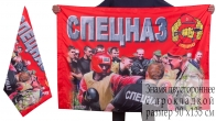 """Флаг """"Спецназ ВВ России"""" двусторонний"""