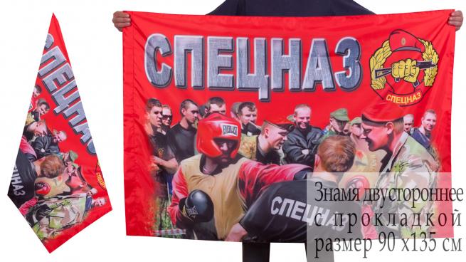 """Флаг """"Спецназ России"""" - заказать по низкой цене"""