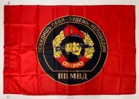 Флаг Спецназ ВВ МВД