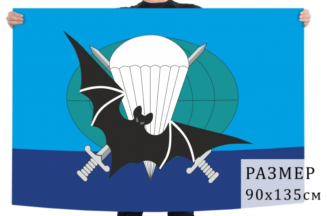 Флаг спецназа ГРУ в ярком дизайне