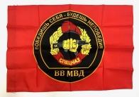 Флаг Спецназа с девизом