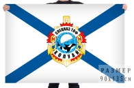 Флаг Спецназа Тихоокеанского флота Холуай