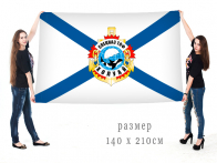 Флаг Спецназа Тихоокеанского флота ВМФ Холуай