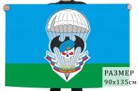 Флаг спецназа ВДВ России