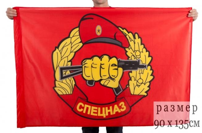 Флаг Спецназа Внутренних войск (на сетке)