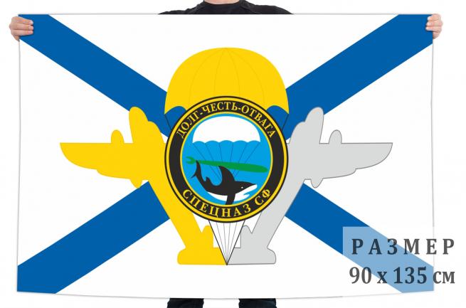 Флаг спецназа военно-морского флота