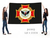 Большой флаг Спецназа Вооруженных сил