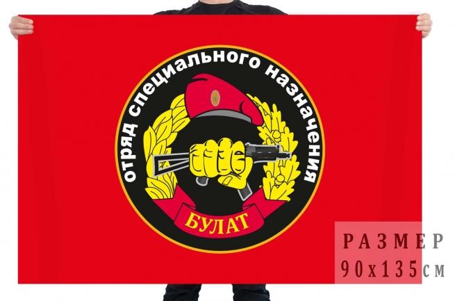 Флаг Спецназа ВВ Булат