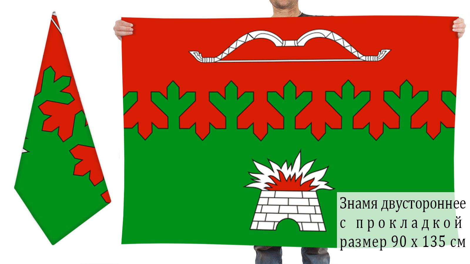 Заказать флаг Спировского района