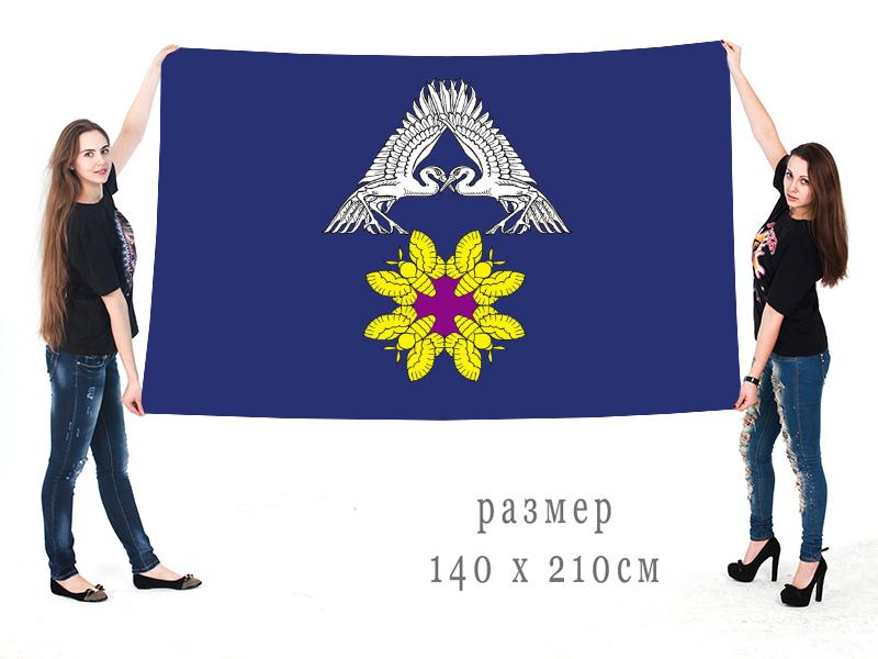 Большой флаг Среднеахтубинского муниципального района