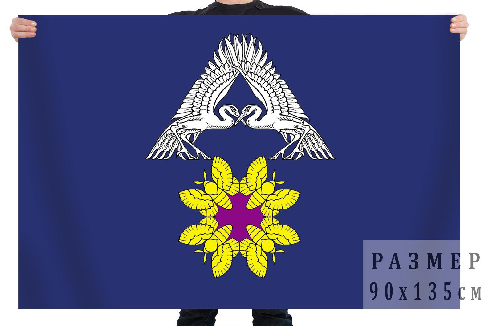 Флаг Среднеахтубинского муниципального района