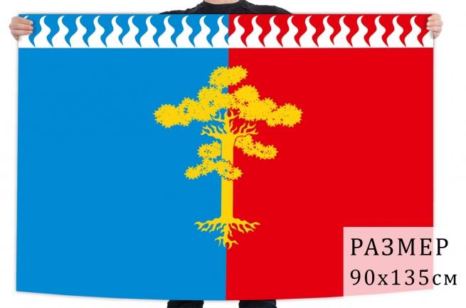 Флаг Среднеуральска