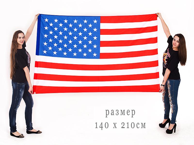 Флаг США 140x210 см
