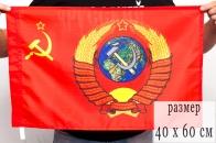 Флаг Герб СССР