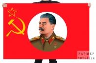 Флаг Сталин