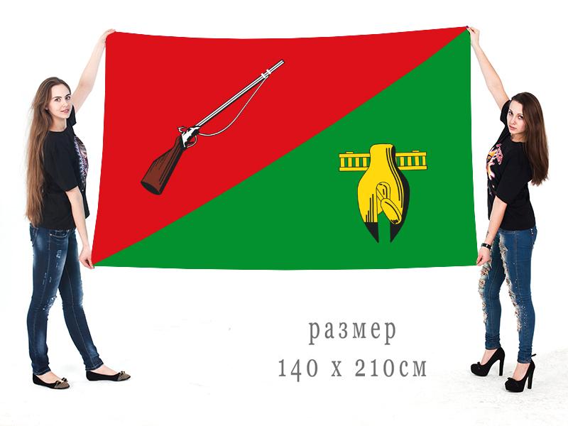 Большой флаг Старого Оскола