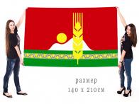 Флаг Старокулаткинского муниципального района