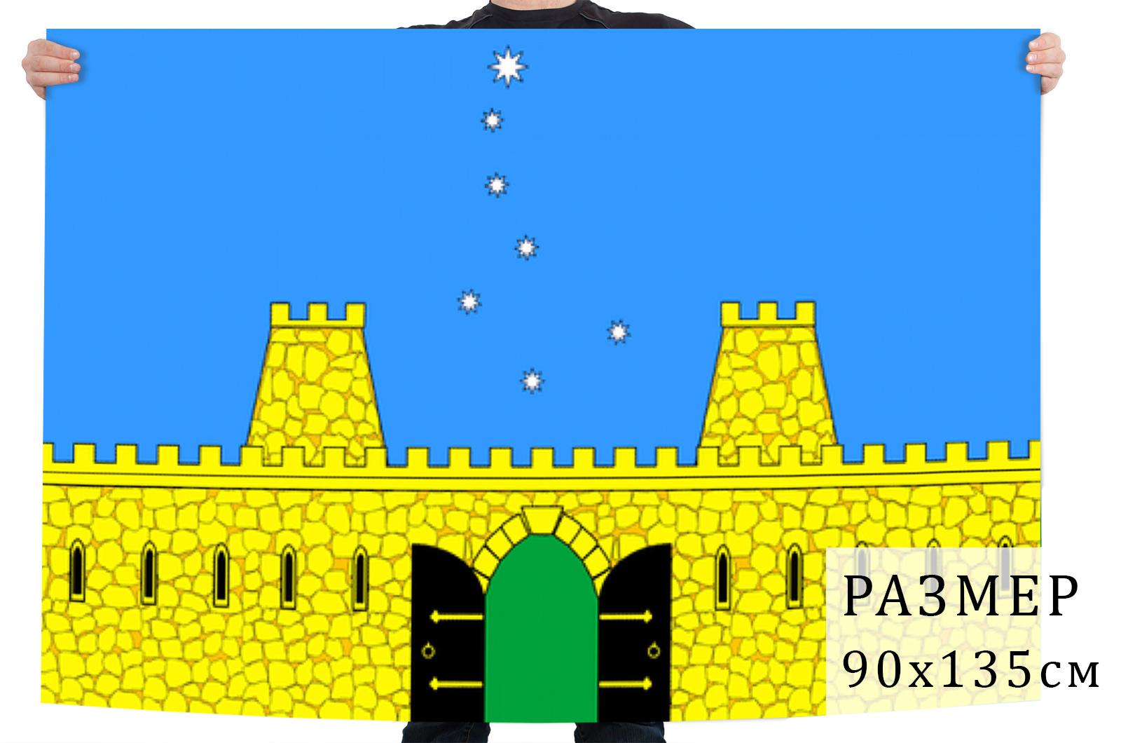 Флаг Староминского района