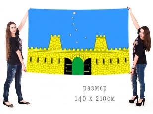 Большой флаг Староминского района