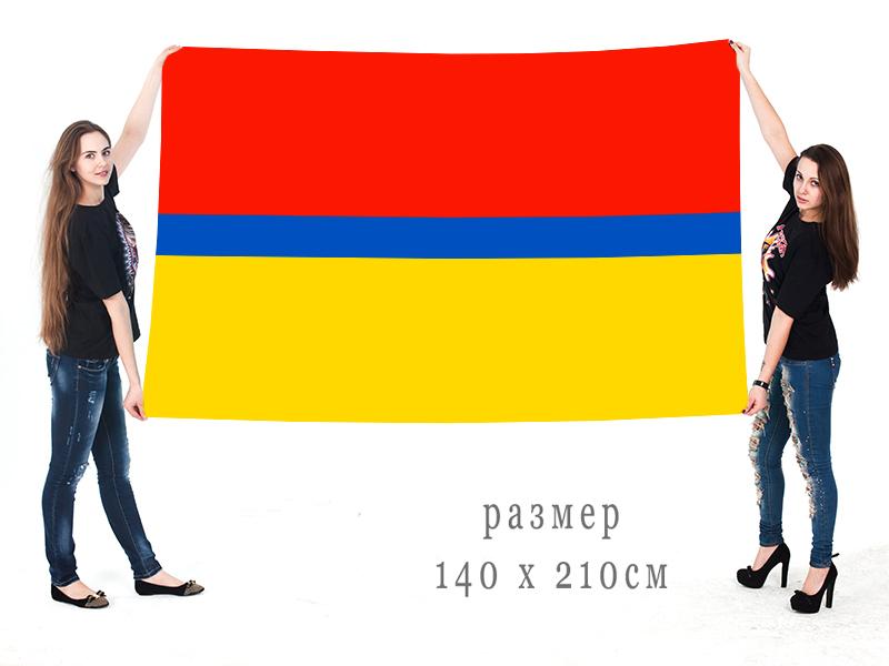 Болшой флаг Старополтавского муниципального района