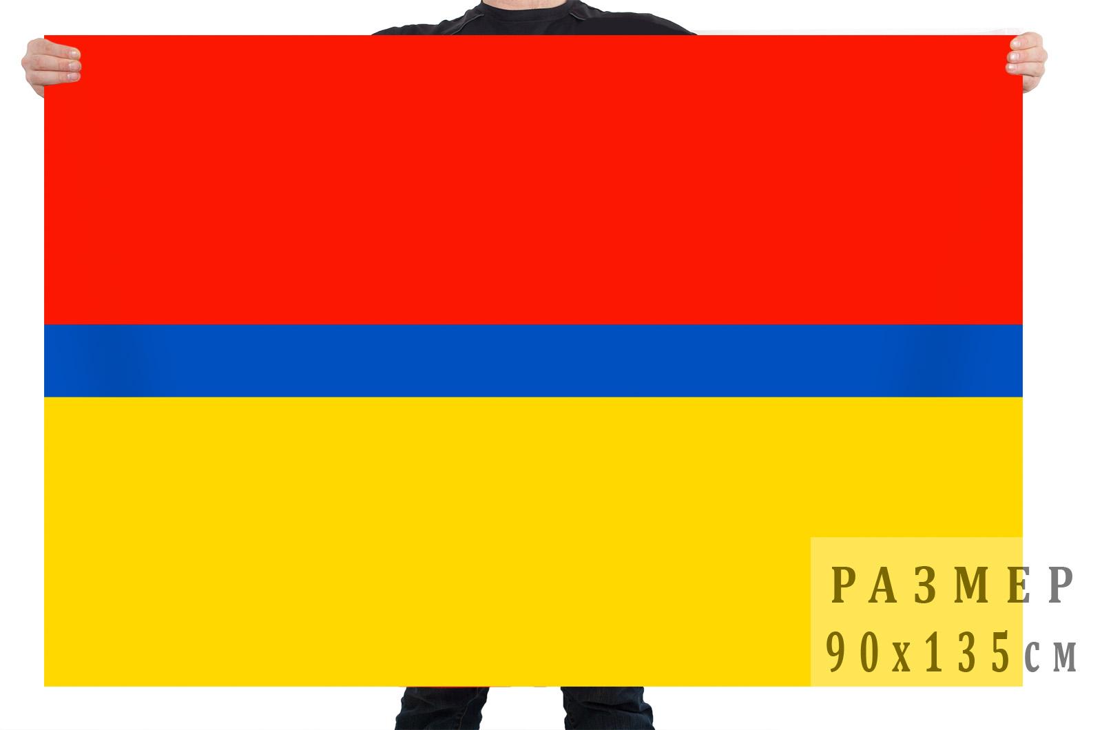 Флаг Старополтавского муниципального района
