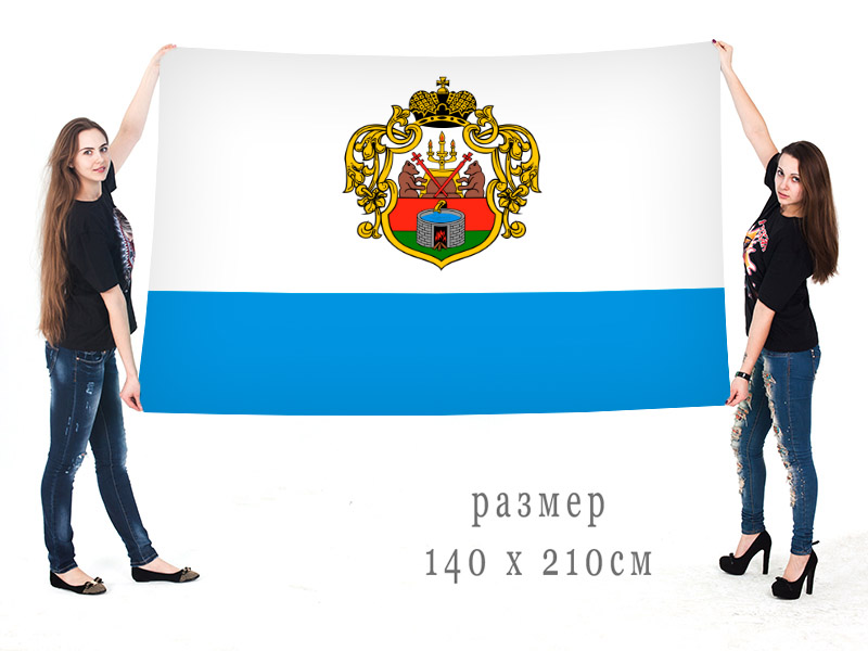 Большой флаг Старорусского муниципального района