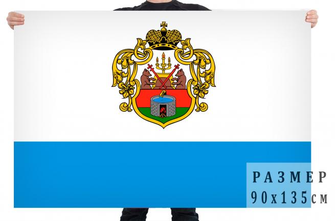 Флаг Старорусского муниципального района