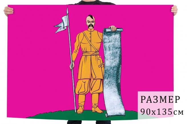 Флаг Старощербиновского сельского поселения