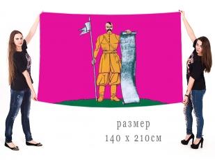 Большой флаг Старощербиновского сельского поселения