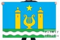 Флаг Староюрьевского района