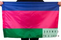 Флаг «старый» Кубанского Казачьего войска 70x105 см