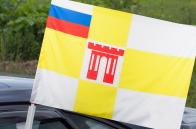 Флаг Ставрополя на машину