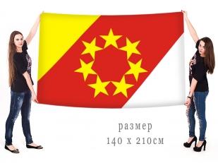 Большой флаг Степновского муниципального района