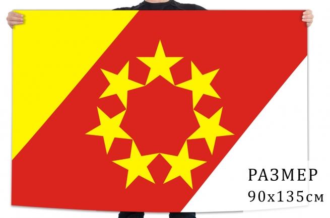Флаг Степновского муниципального района