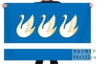 Флаг Стерлитамака