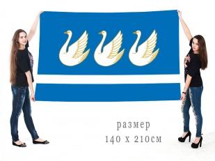 Большой флаг Стерлитамака