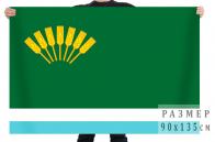 Флаг Стерлитамакского района Республики Башкортостан