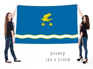 Большой флаг Ступино