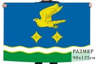 Флаг Ступинского района