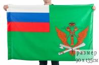 Флаг Судебных приставов (на сетке)