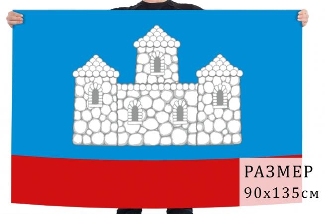 Флаг Сухобузимского района