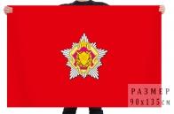 Флаг сухопутных войск Беларуси