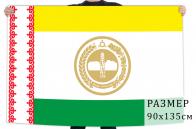 Флаг Сунженского района