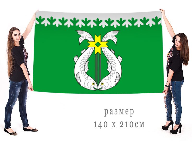 Большой флаг Суоярвского района Республики Карелия