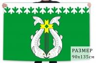 Флаг Суоярвского района Республики Карелия