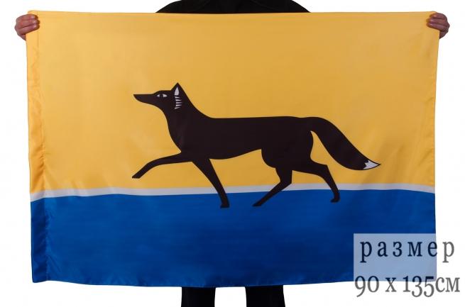 Флаг Сургута